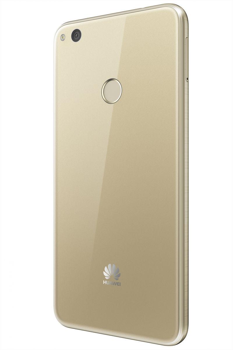 მობილური ტელეფონი HUAWEI P8 LITE 2017 DUAL SIM 16GB LTE GOLD