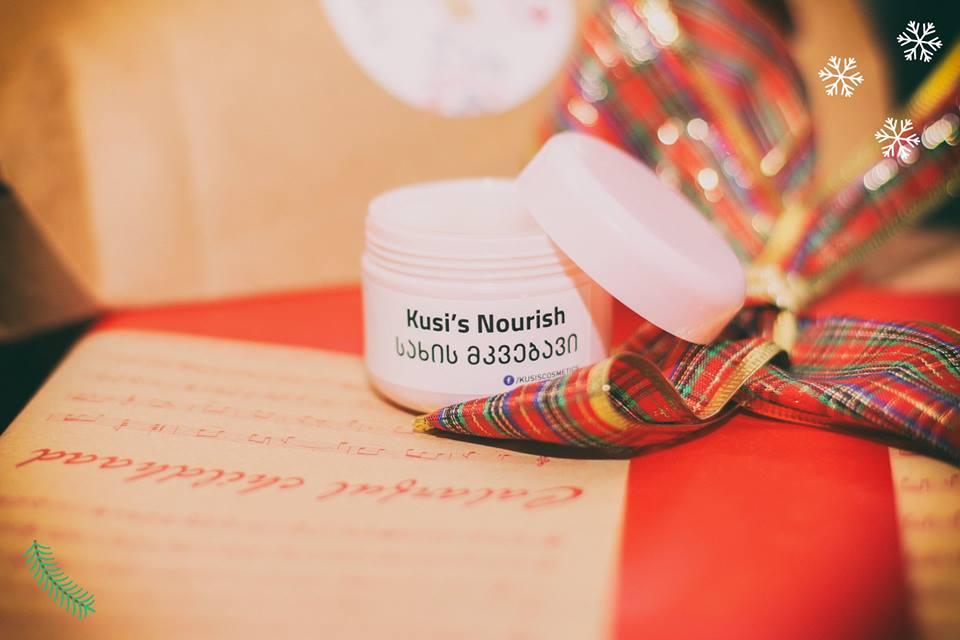 სახის მკვებავი კრემი Kusi's Nourish