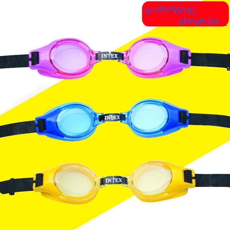 წყლის სათვალე INTEX 55601