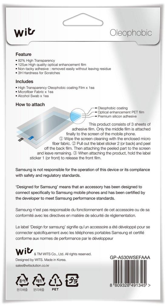 ეკრანის დამცავი SAMSUNG WITS 3H SCREEN PROTECTOR SAMSUNG GALAXY A8 (GP-A530WSEFAAA)