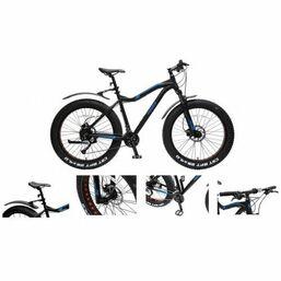ველოსიპედი Forsage FB26002(457)iMart.ge