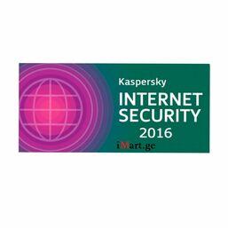 ანტი-ვირუსი Kaspersky Internet Security 2016 Renewal Card (KL19412UBFR)iMart.ge