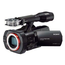 ვიდეო კამერა SONY NEXVG900EB.CEEiMart.ge