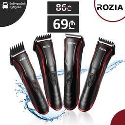 თმისა და წვერის საკრეჭი ROZIA HQ222TiMart.ge