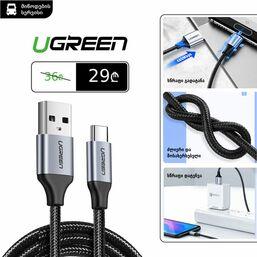 USB კაბელი UGREEN  US288 (60126) UGREEN USB 2.0 A TO TYPE C CABLE NICKEL PLATING ALUMINUM BRAID 1m (BLACK)iMart.ge